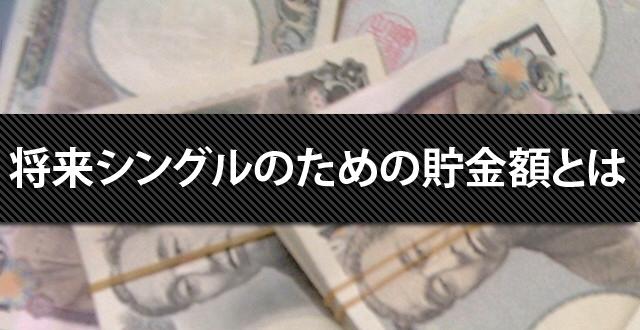 dokushin_image3
